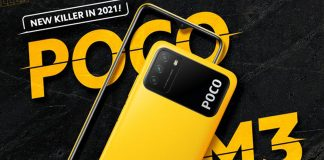 poco-m3-to-launch-in-indonesia-on-21-january-price-specifications