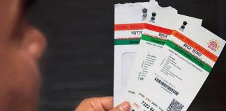 how-to-get-lost-aadhaar-card-recover-online-with-these-simple-steps