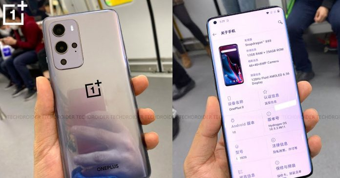 oneplus-9-may-come-with-flat-display-just-like-oneplus-8t