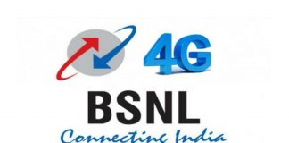 bsnl-may-roll-out-4g-service-with-in-6-months1