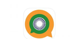 how-to-download-and-set-up-sandes-app-desi-whatsapp-alternative