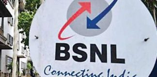 BSNL discontinues RS 499 RS 799 rs 999 broadband plan and introduce new plan