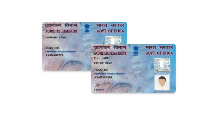 how-to-correction-pan-card-details-online-cost-in-india