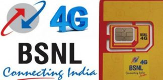 bsnl-extends-free-sim-mnp-port-in-till-1-september-all-you-need-to-know