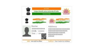 what-is-masked-aadhaar-card-how-to-download-step-by-step-guide
