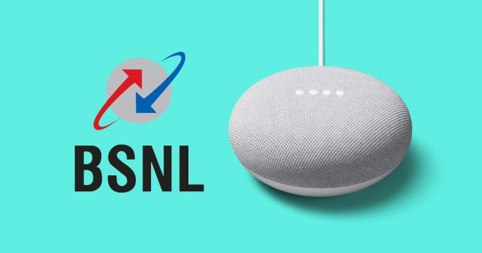 BSNL offering free Google Nest Mini for recharge via company portal