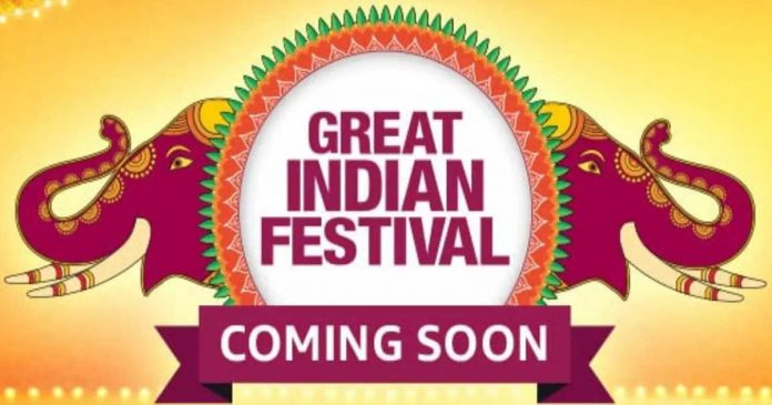 amazon-great-indian-festival-sale-teased-hdfc-bank-instant-discount-deals-on-smartphones