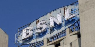 bsnl-wants-rs-37000-crore-from-govt-for-4g-rollout-and-debt